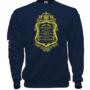 this-england-sweatshirt